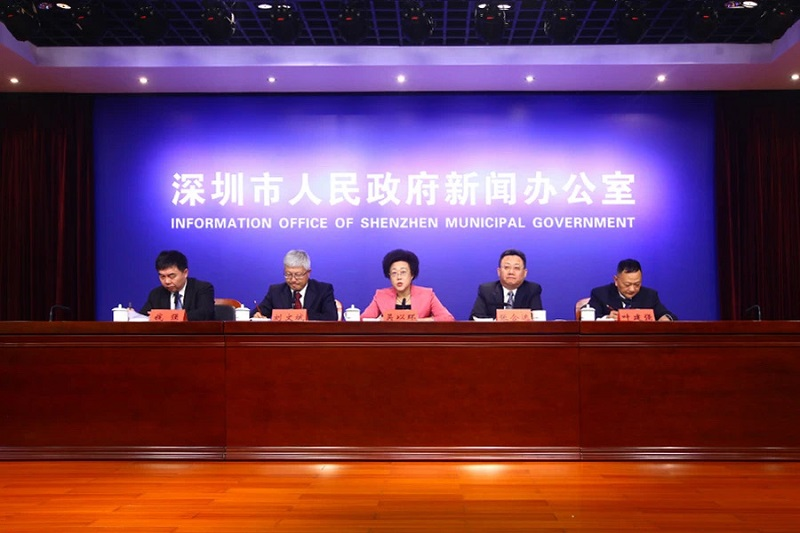 The 16th ICIF (Cloud ICIF) to open online Monday